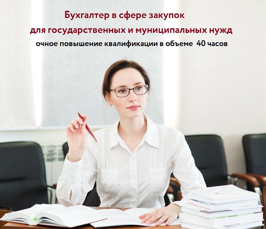 Курсы бухгалтера для ип в бресте бухгалтерские услуги мы ведем ваши